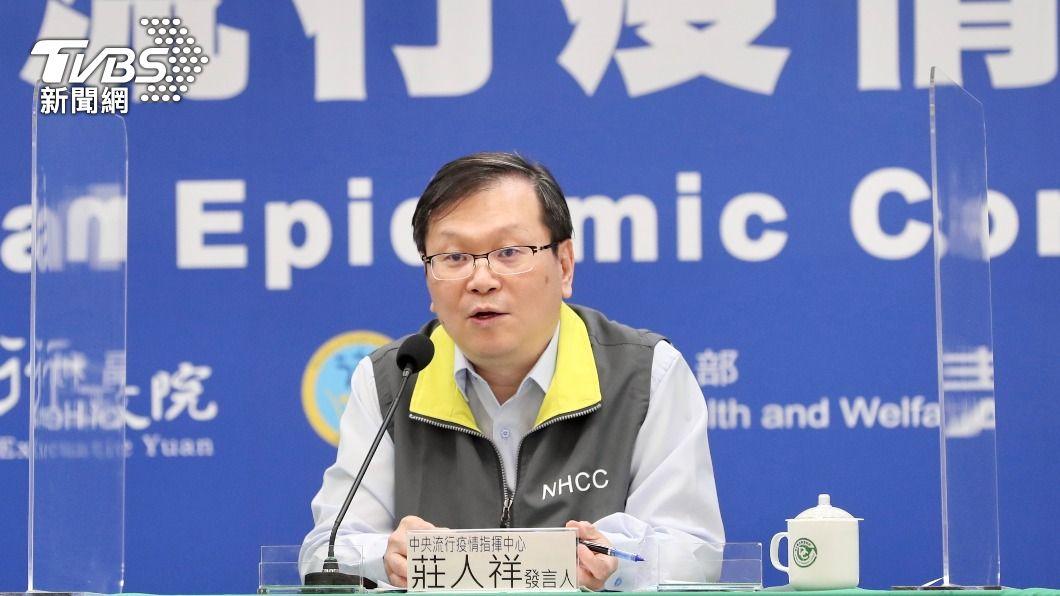 疫情指揮中心發言人莊人祥表示,鼓勵公司以團體為單位預約施打。(圖/中央社) 自費打新冠肺炎疫苗 指揮中心鼓勵公司團體預約