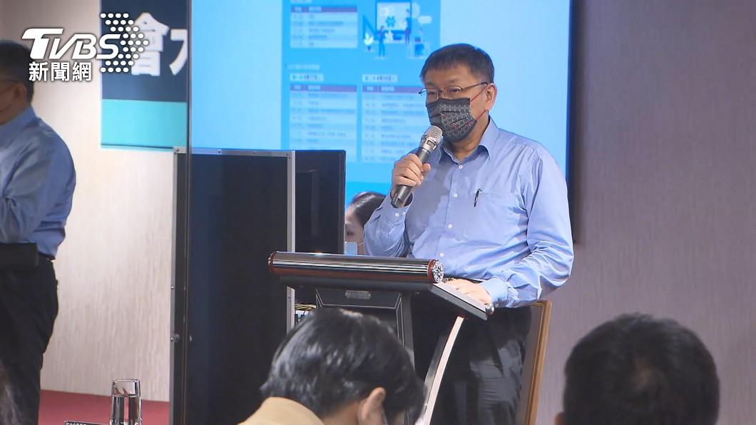 台北市長柯文哲。(圖/TVBS資料畫面) 柯文哲遭質疑主持「少輔會」次數 北市警否認