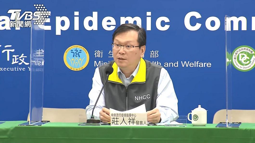 中央流行疫情指揮中心發言人莊人祥。(圖/TVBS) 6旬男打疫苗16天進加護 疑「血管炎、間質性肺炎」