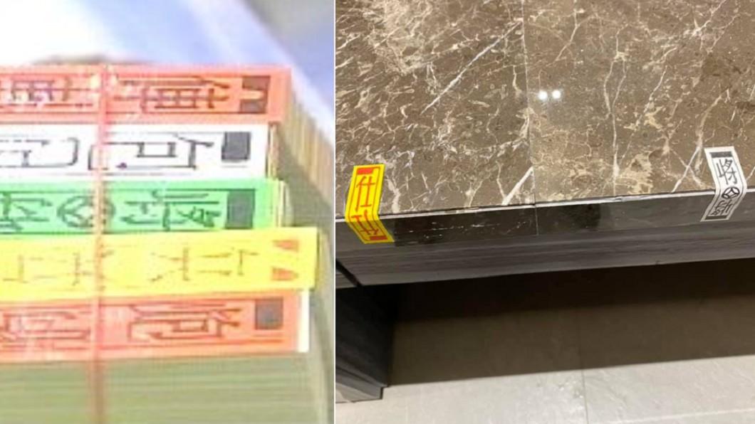師傅們常使用四色牌黏貼石材接縫。(合成圖/TVBS、翻攝自「爆系知識家」) 驚見四色牌「封印大理石」 內行笑炸揭真相:廢物利用