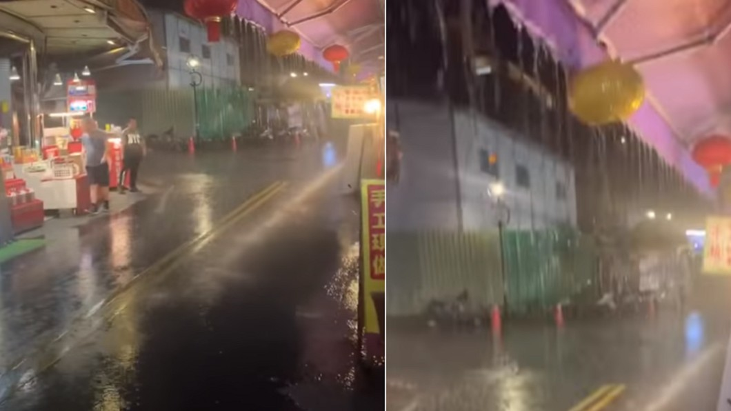 南投晚間降滂沱大雨 「流進日月潭」居民嗨翻