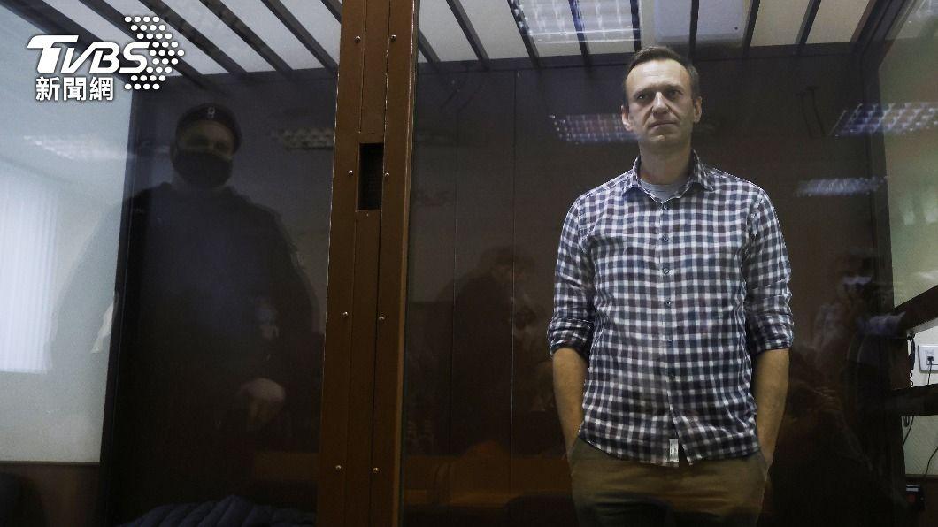 正在監獄服刑的納瓦尼,因絕食傳出健康情況正迅速惡化。(圖/達志影像路透社) 納瓦尼絕食命危德法美關切 俄反對派號召示威