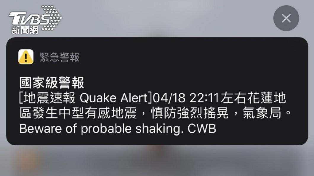 昨日晚間發生2起極淺層地震,國家級警報大響。(圖/TVBS) 1夜2震!網怨沒收到「國家級警報」 鄭明典回應了
