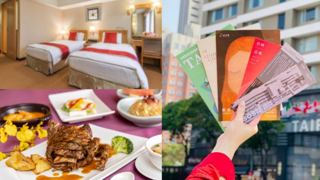 多家飯店推出住房好康。(圖/翻攝自天成飯店集團官網) 4旅宿推超狂優惠 持票根「1折入住」、吃牛排免費住