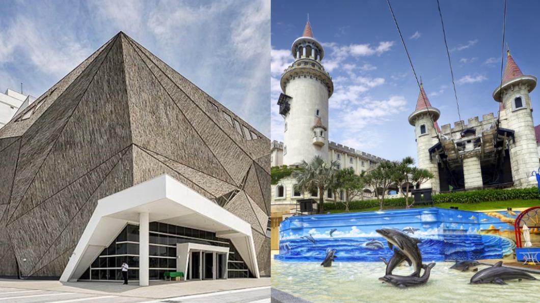 中部首間「台中海生館」將在2022年中旬開幕;而東部「遠雄海洋公園」則是祭出好康優惠。(圖/翻攝自台中市政府建設局、遠雄海洋公園官網) 台中海生館將開幕 遠雄海洋公園住宿加門票下殺37折