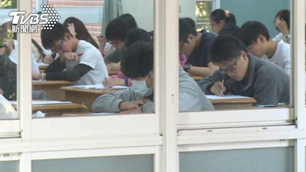 (示意圖/TVBS) 申請與分發入學數學難度不一 教育部請校系多考慮