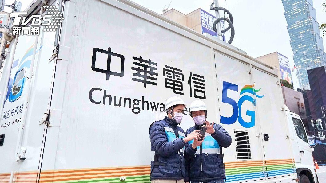 中華電5G建設加速加量。(圖/中央社) 中華電5G加量加速 目標年底建逾萬座基地台