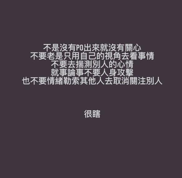 陳零九發文反擊酸民。(圖/翻攝自陳零九IG)