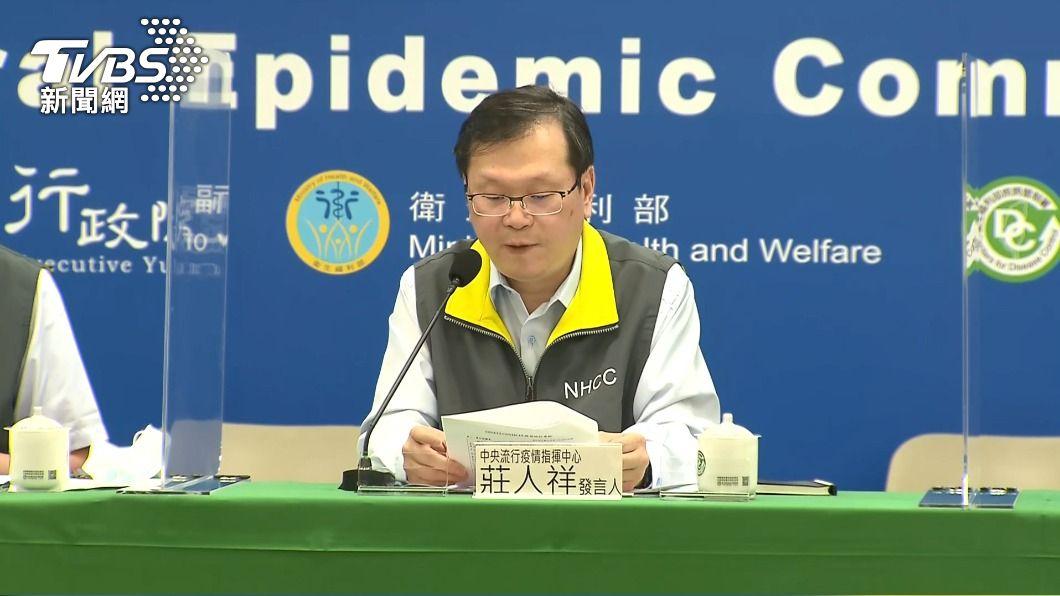 指揮中心發言人莊人祥。(圖/TVBS) 6旬男打完AZ疫苗16天突發血管炎 初判與疫苗無關