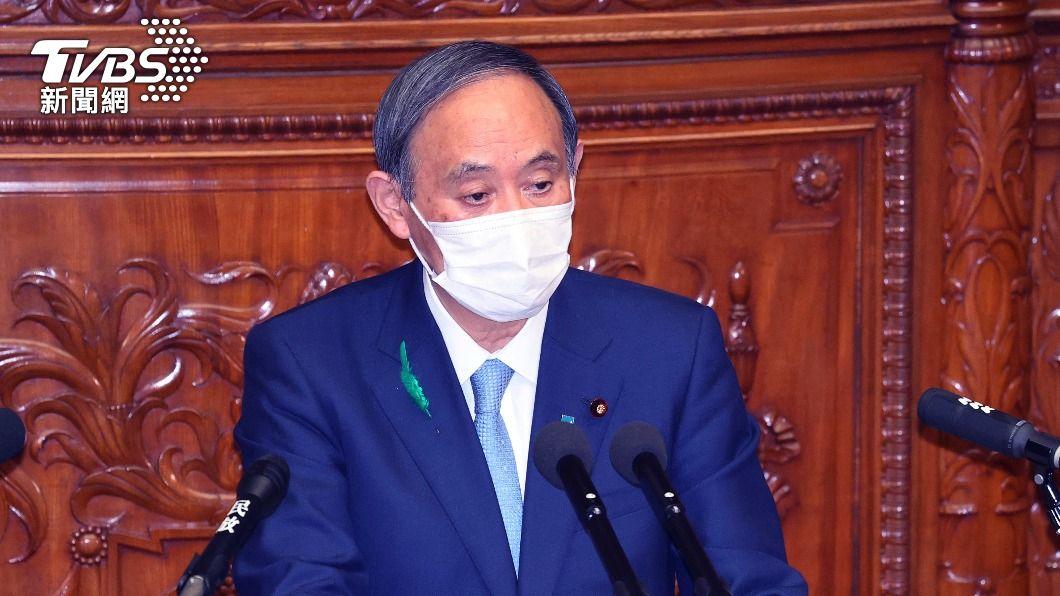 日本首相菅義偉。(圖/達志影像美聯社) 美日峰會聲明提台灣 菅義偉:表達日本一貫立場
