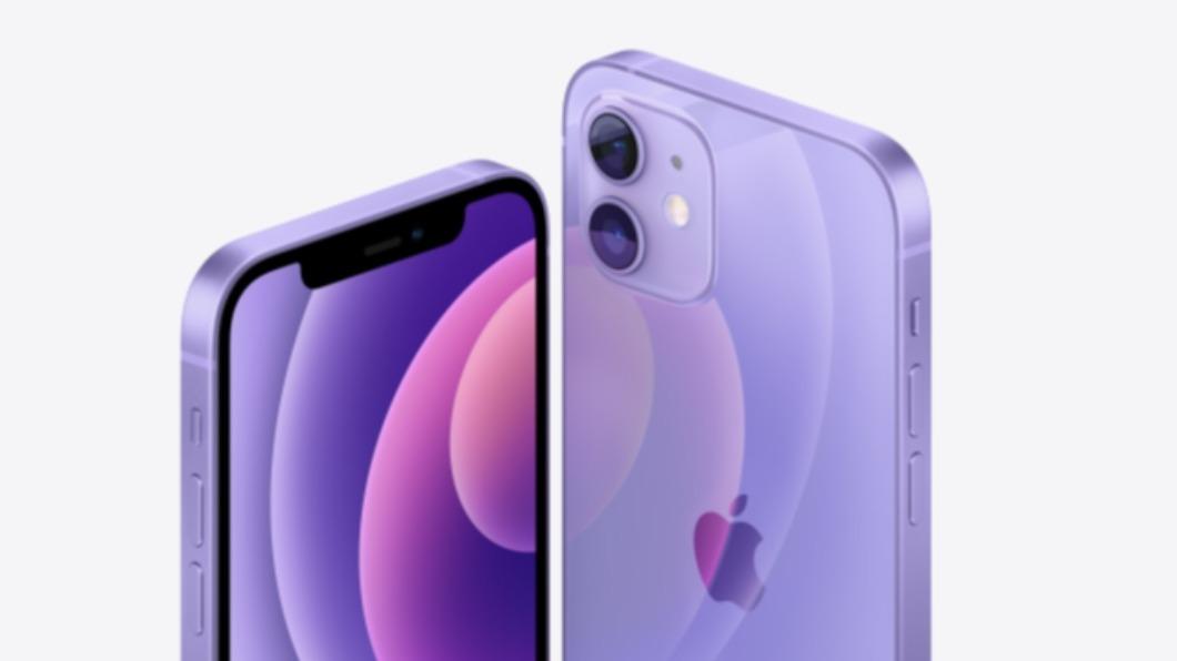蘋果公司於21日凌晨1時舉辦線上發表會,無預警推出全新「紫色」iPhone 12與iPhone 12 mini。(圖/翻攝自Apple官網) iPhone 12全新紫色!Apple發表會新推AirTag