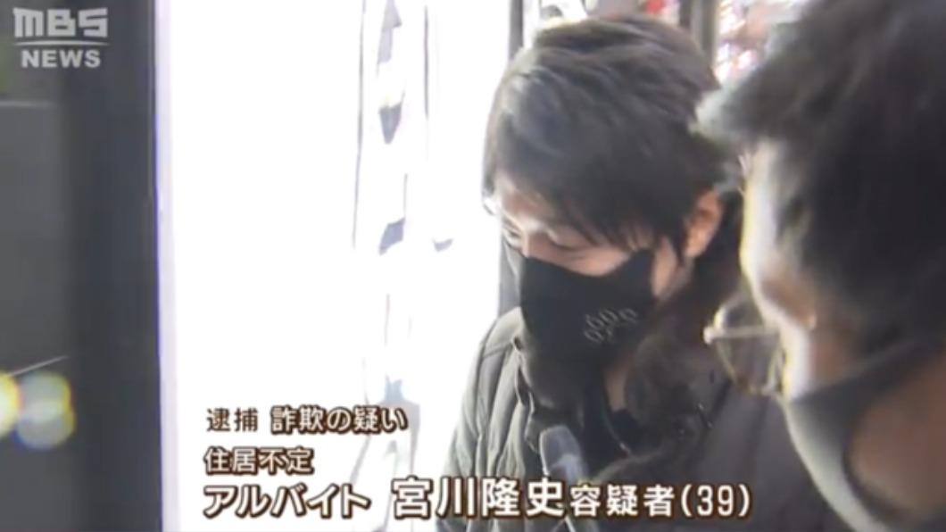 涉案的39歲男子宮川隆史。(圖/翻攝自《MBS NEWS》) 日男劈腿35女騙生日禮 照片曝光網驚:人帥好辦事