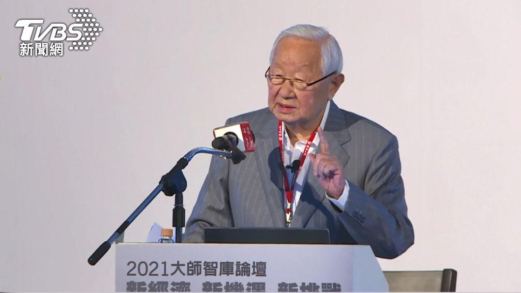 張忠謀出席2021大師智庫論壇。(圖/TVBS) 台灣半導體具競爭優勢 張忠謀:大陸落後5年以上