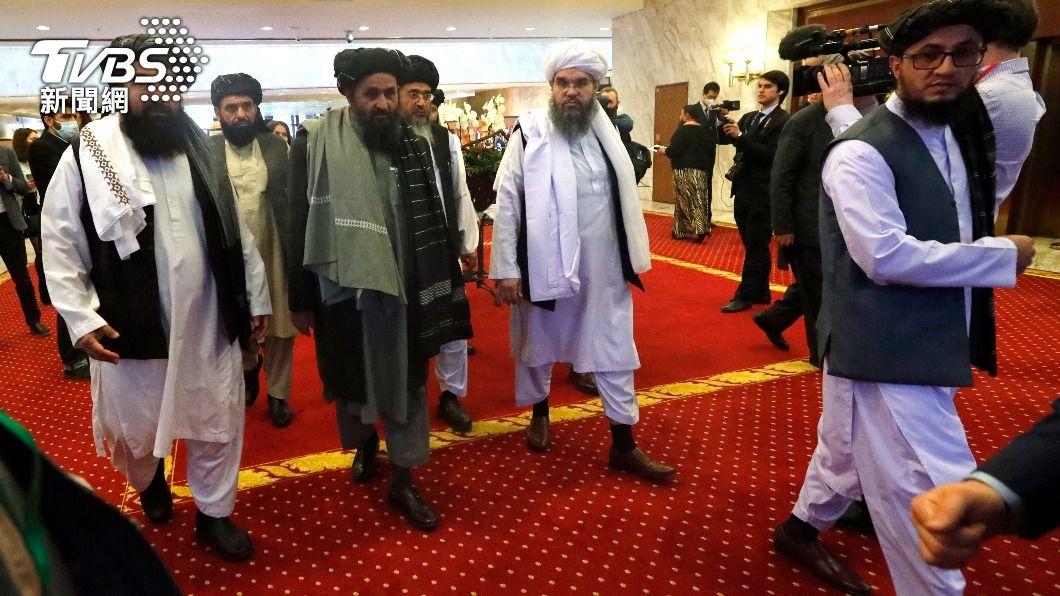 塔利班代表於3月18日參加國際和平會議(圖/達志影像美聯社) 美國5月起將撤軍 阿富汗首都又傳炸彈攻擊
