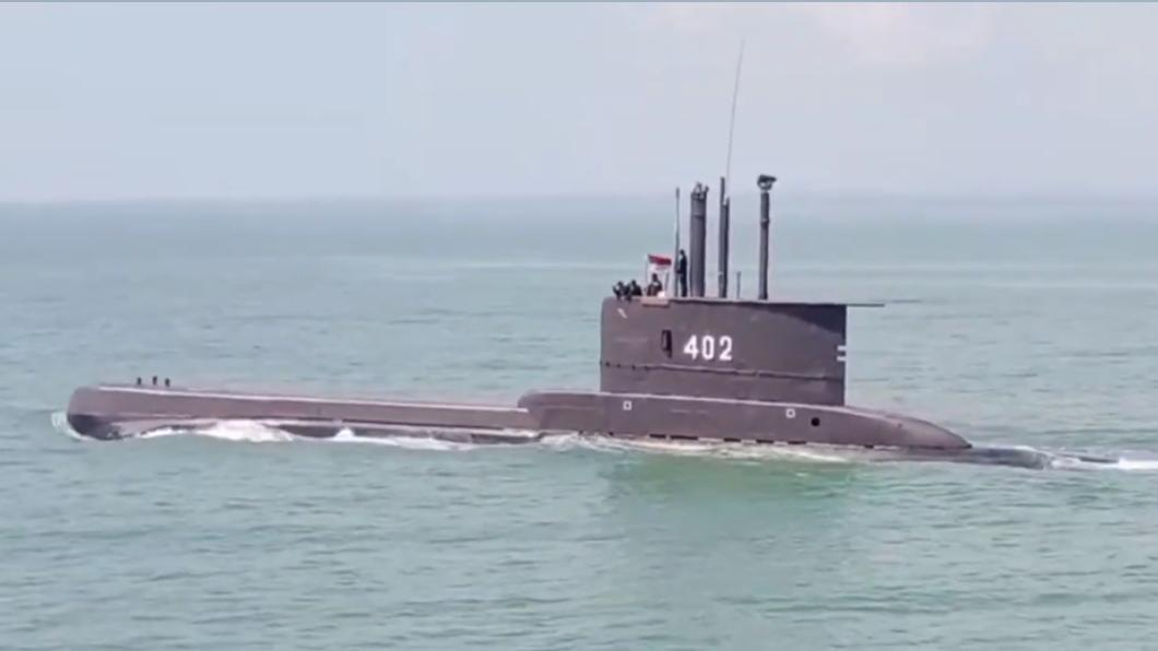 德國製潛艦KRI Nanggala-402。(圖/翻攝自Pakar Militer YouTube) 潛艦峇里島海域失聯 印尼國軍求援:上面有53人