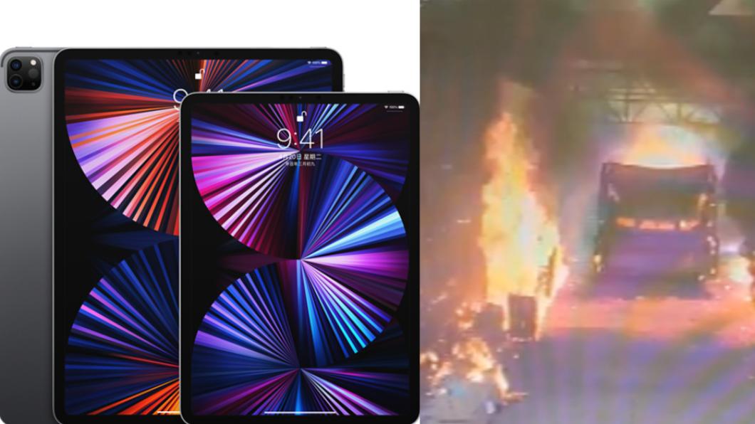 新版iPad Pro堪稱「史上最強平板」,豐興煉鋼廠爐渣車爆炸。(合成圖/翻攝自蘋果官網、TVBS) 【今晚熱搜】iPad Pro/豐興鋼鐵/林敬倫/廣達