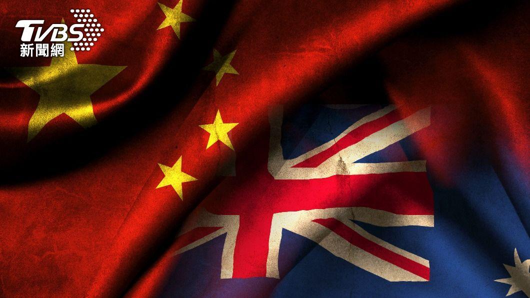 澳洲取消與中國一帶一路協議。(示意圖/shutterstock達志影像) 澳洲撤銷維州一帶一路協議! 大陸使館:無理挑釁