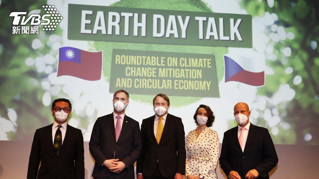 布拉格與駐捷克代表處合辦地球日對話。(圖/中央社) 布拉格與台合辦地球日對話 響應歐盟綠色新政