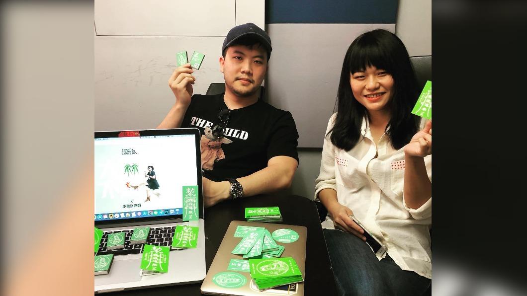 台灣Podcast之王「股癌Gooaye」頻道被消失。(圖/翻攝股癌Gooaye臉書) 【今日熱搜】蘋果發表會/世界地球日/航運股/新垣結衣