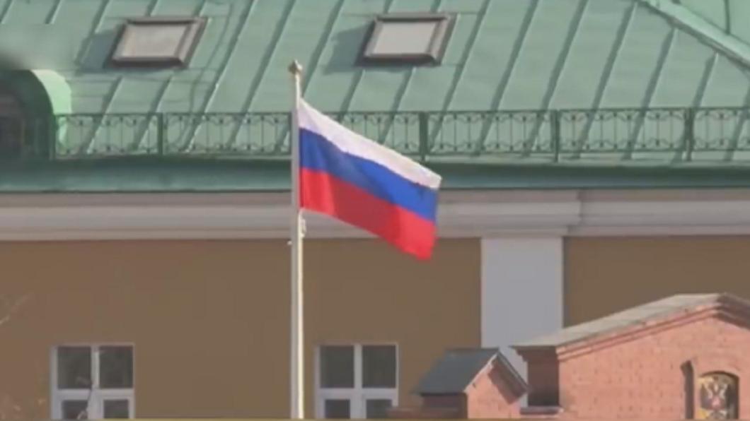 美俄緊張!俄羅斯驅逐10名美駐俄外交人員 限5/21前離境