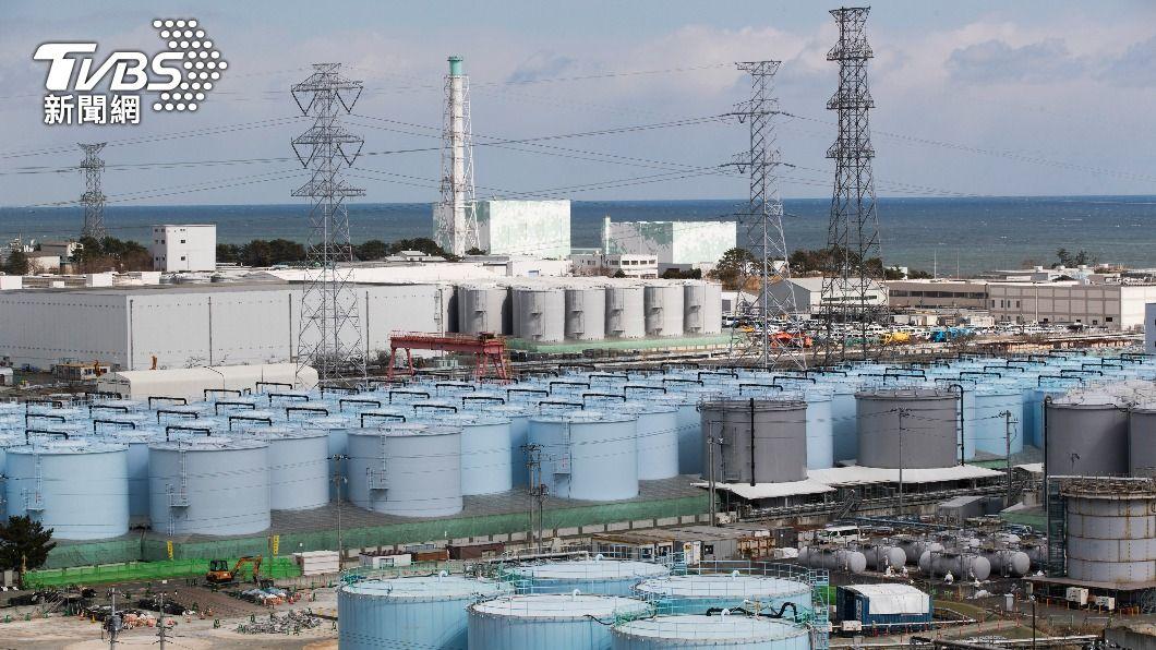 日本決議將福島核廢水排放入海。(圖/達志影像美聯社) 日核廢水引風險疑慮 原能會擬投入逾5億設預警監測