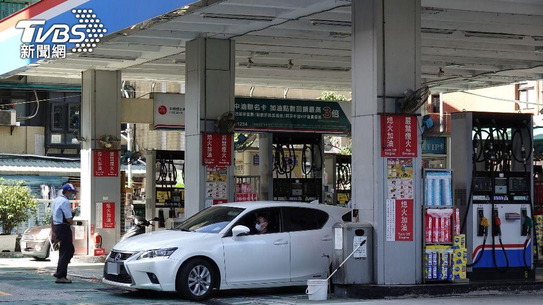 (圖/中央社) 國際油價上揚 汽柴油下週估各漲1角