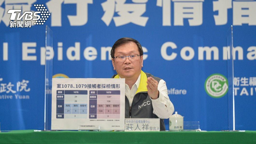 莊人祥表示目前正在釐清美國提升旅行警示的原因。(圖/中央社) 美收緊旅行警示「台灣升至第3級」 指揮中心:釐清中