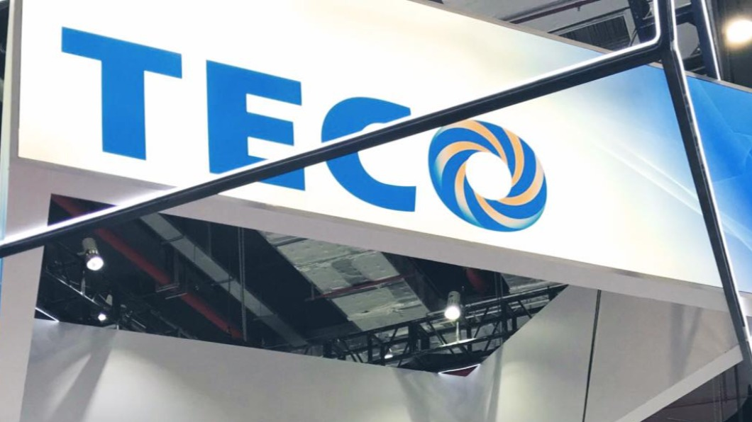 (圖/翻攝自東元電機 TECO臉書) 黃育仁陣營徵求委託書曝光 東元創始股東表態支持