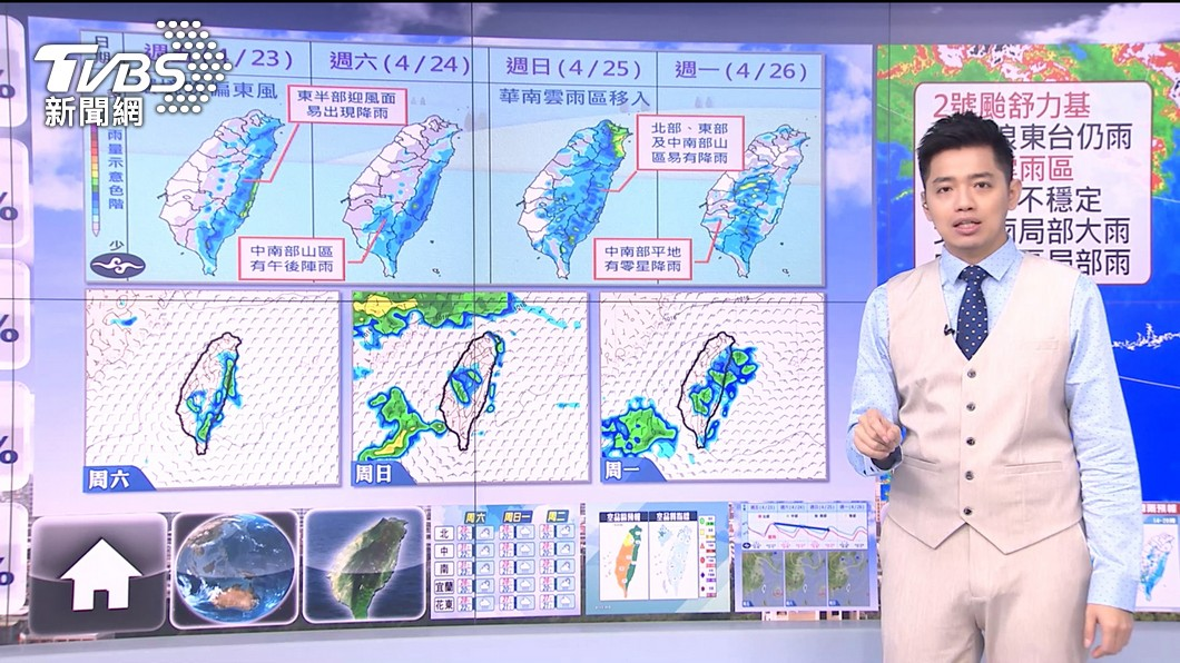 Picture/TVBS Sultry!  Rain in the east, thunderstorms in mountainous areas in the afternoon, long waves and thick fog along the coast