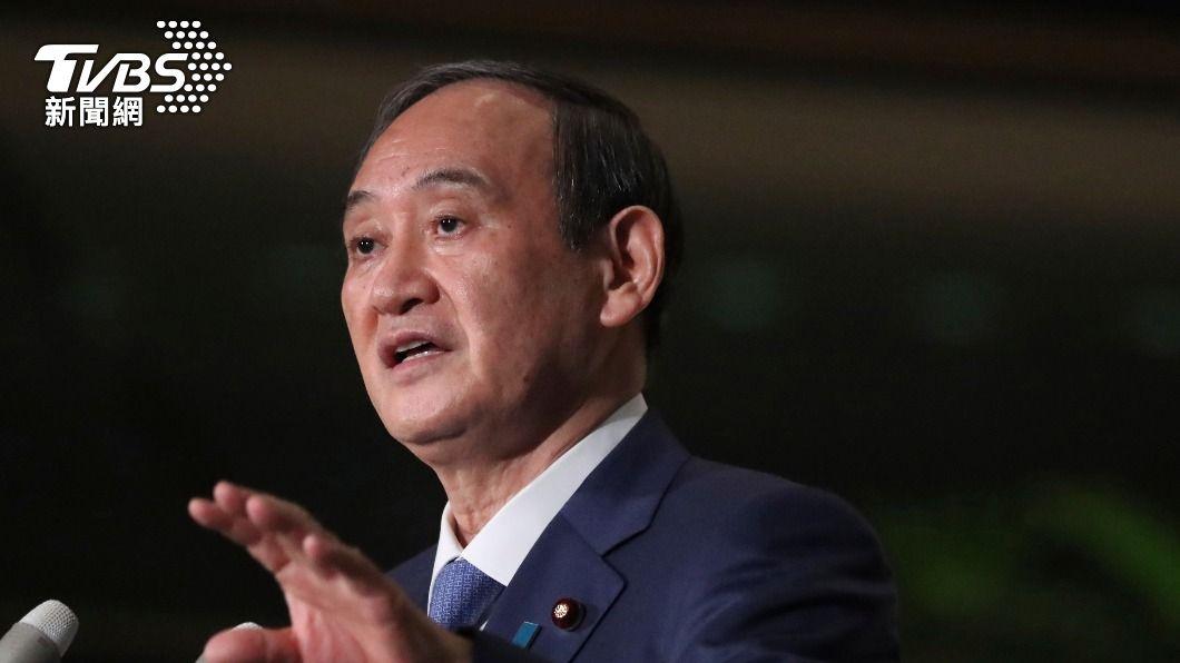 日本首相菅義偉。(圖/達志影像美聯社) 日本將3度發布緊急事態宣言 首相菅義偉道歉