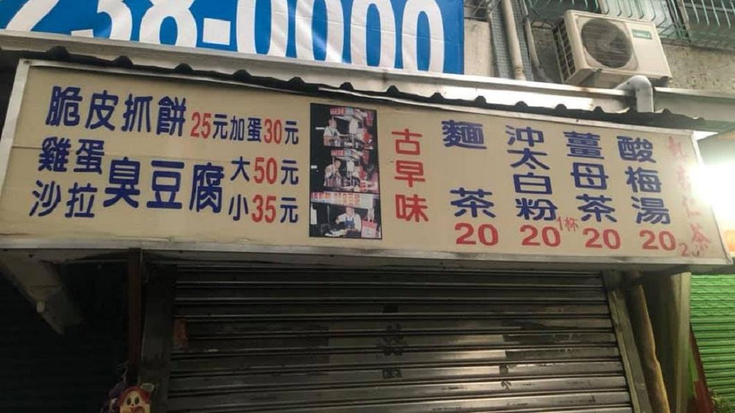 有網友分享在高雄某店家販賣一款「沖太白粉」,感到十分疑惑。(圖/翻攝自臉書社團「路上觀察學院」) 高雄驚見「太白粉甜品」 網友懷念狂推:小時候超愛