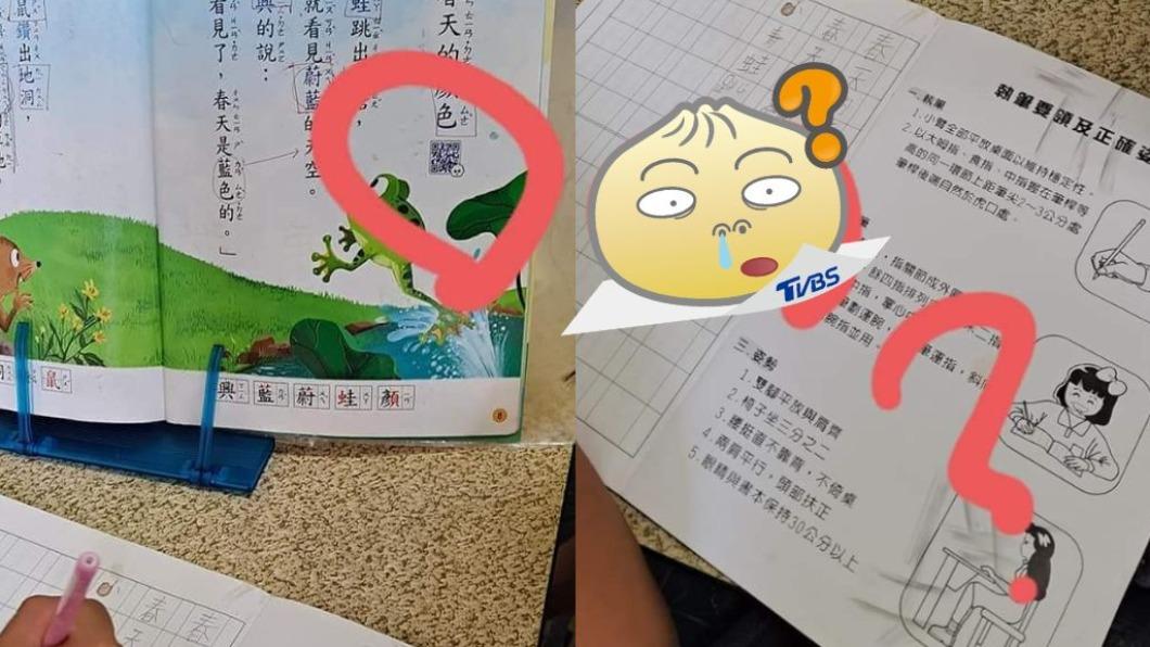 小學姪子將課文中的QRcode「複製貼上」。(圖/翻攝自「爆廢公社」) 小學姪子抄課文 神還原「QRcode」網直呼:快掃