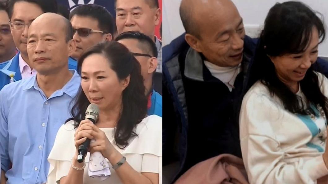 近韓人士直指韓國瑜妻子李佳芬反對其參選黨主席。(圖/TVBS資料畫面、翻攝自韓國瑜臉書) 認韓國瑜55%選黨主席?親近人士曝「他們」都反對