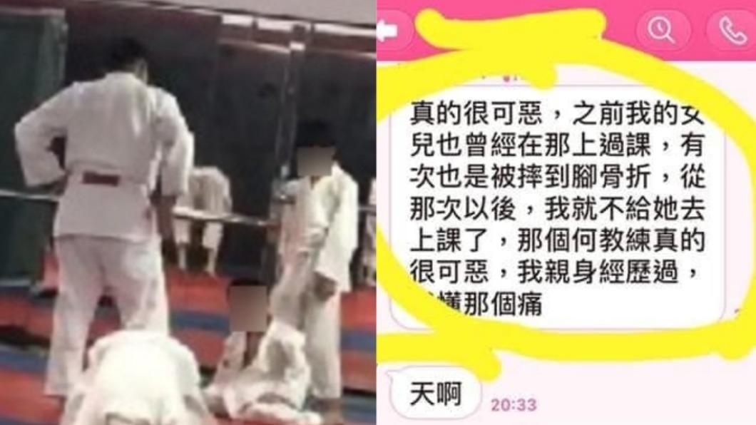 其他學員的家長指控自己的孩子也被摔到骨折。(圖/TVBS、翻攝自爆廢公社) 冷血教練摔童非首次?家長爆「女兒腳骨折」:懂那種痛