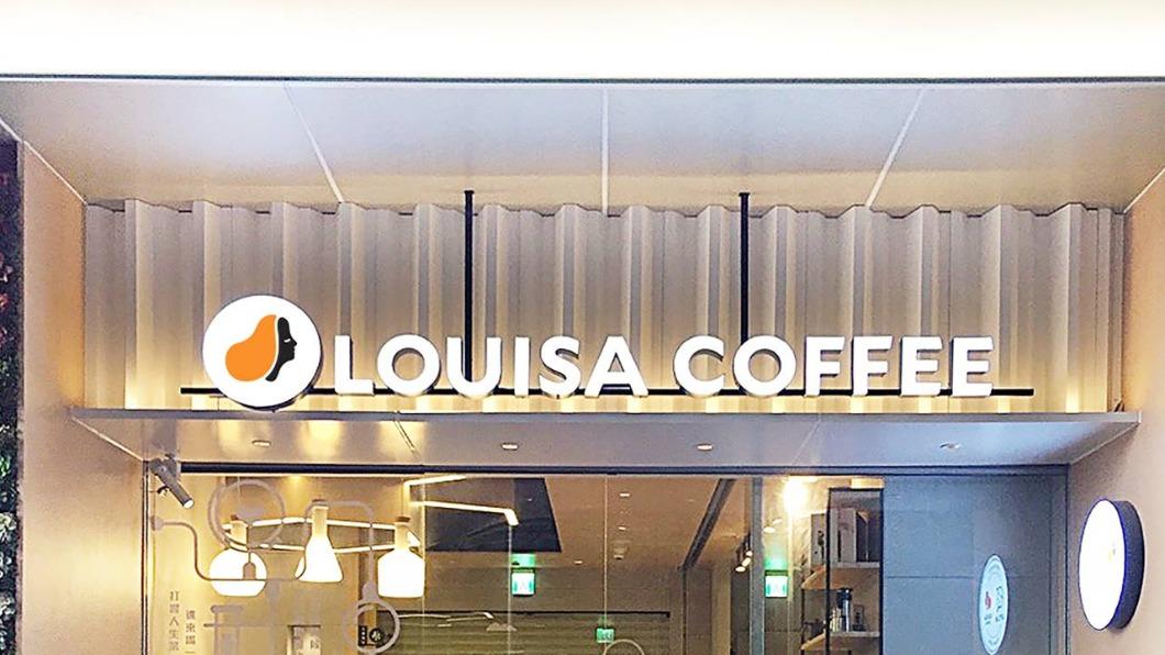 路易莎咖啡宣布開放內用。(圖/翻攝自路易莎咖啡臉書) 連鎖咖啡首解禁!路易莎宣布:7月27日開放內用