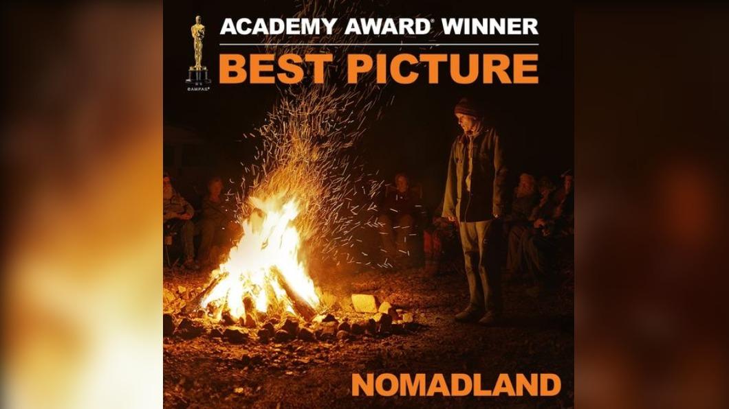 (圖/翻攝自Nomadland臉書) 《游牧人生》奪奧斯卡最佳影片 亞裔導演趙婷今年大贏家