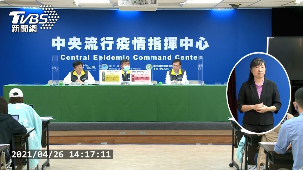 指揮中心指揮官陳時中。(圖/TVBS) 華航機師染疫案擴大 採檢可能擴及其他航空公司