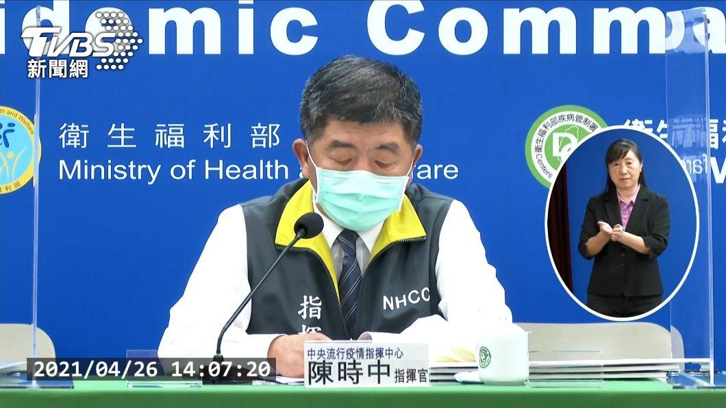 指揮中心指揮官陳時中。(圖/TVBS) 機組員檢疫措施 陳時中:待這次檢驗完後檢視