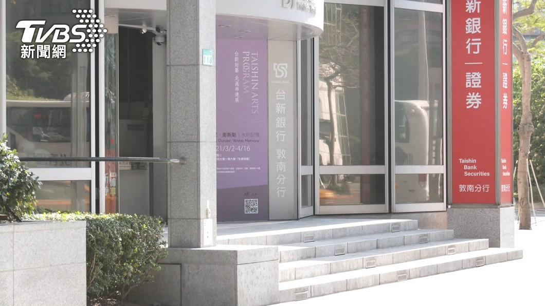 圖/TVBS資料畫面 快訊/感情糾紛!2男台新銀外撒傳單 落網移送