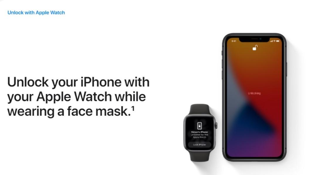 蘋果用戶未來在戴口罩時可以Apple Watch解鎖iPhone。(圖/翻攝自蘋果官網) iOS 14.5新增4大功能 戴口罩也可解鎖iPhone