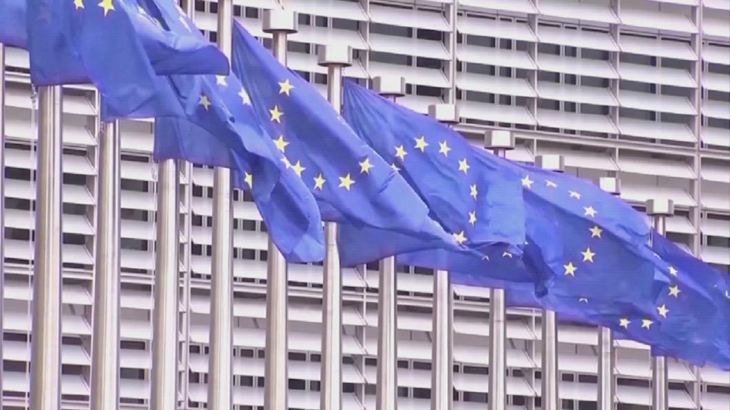 歐盟稱中愈趨獨斷 密切留意台海局勢