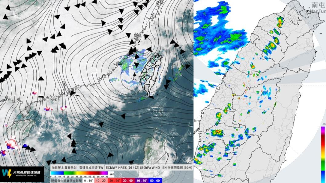 華南逐漸有鋒面建立起來,有望午後對流雨。(圖/翻攝自天氣風險公司) 外出帶傘!熱對流胞冒起來了 北部平地也有降雨機會