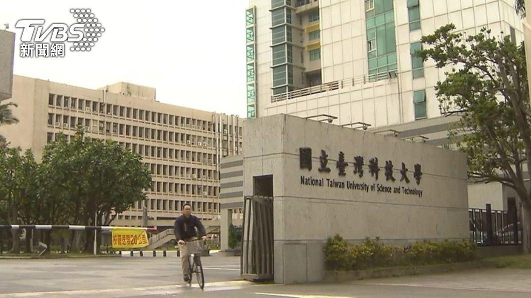 台灣科技大學。(圖/TVBS) 多校學生與染疫機師參加清真寺活動 教部發函加強防疫