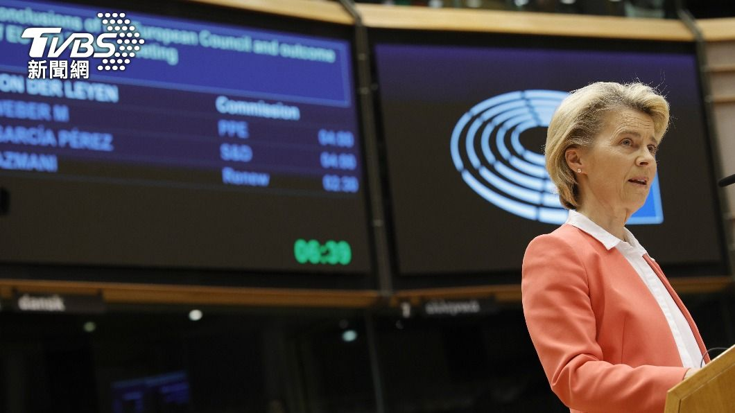 歐盟執委會主席范德賴恩。(圖/達志影像美聯社) 訪土耳其會談卻沒椅坐 范德賴恩吐心聲:很受傷