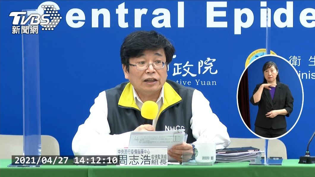 指揮中心疫情監測組組長周志浩。(圖/TVBS) 華航機師專案採檢 有3人可能曾染疫未被發現