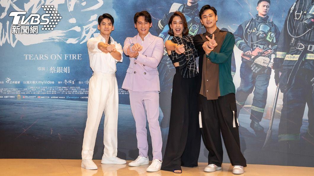 溫昇豪、陳庭妮、林柏宏、劉冠廷出席《火神的眼淚》發布會。(圖/TVBS) 拍《火神的眼淚》太入戲 溫昇豪路邊目賭「這幕」激動爆哭