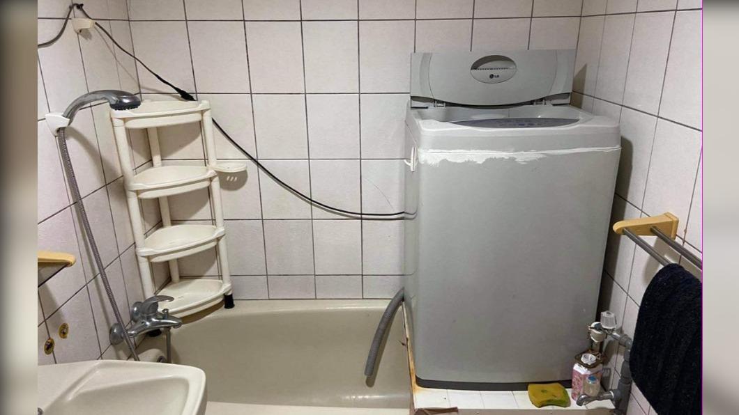 房東將洗衣機設置在浴缸上方。(圖/翻攝自「奇葩裝潢分享中心」) 奇葩浴缸!放洗衣機還繞電線 電死變「被消失的房客」