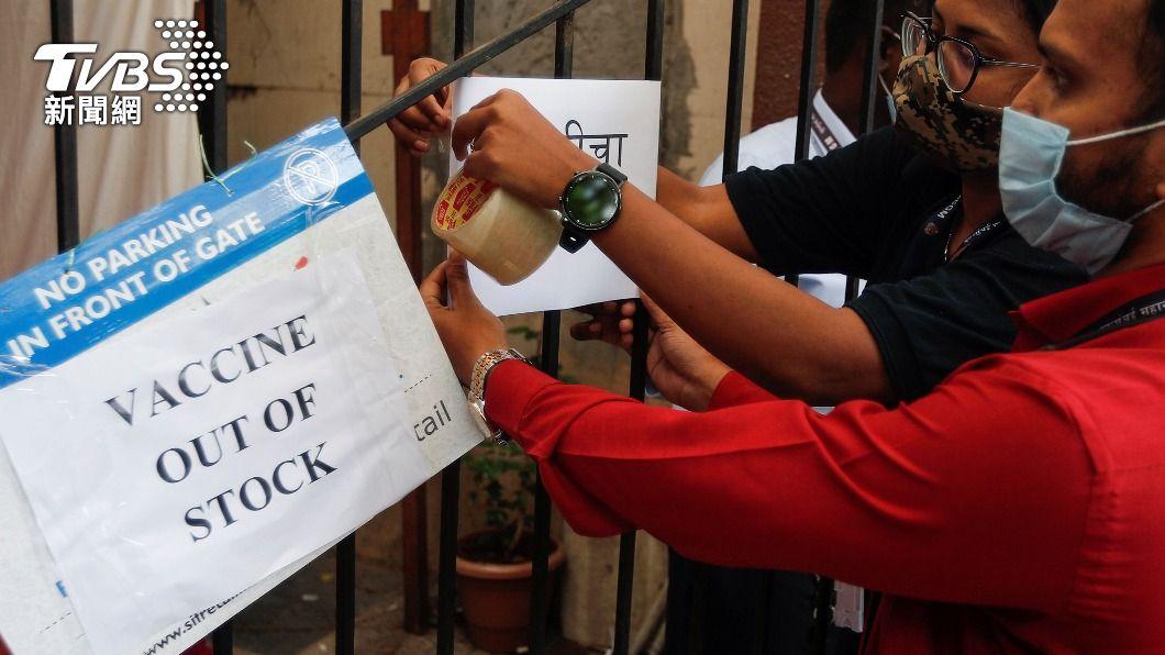 印度新冠肺炎疫情失控,限制疫苗出口。(圖/達志影像路透社) 美國管制原料印度限制出口 全球疫苗供應鏈受阻