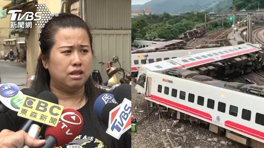 普悠瑪事故罹難者家屬董小羚指控台鐵。(圖/TVBS資料畫面) 官員只會說感同身受! 普悠瑪8死家屬:想給對方一巴掌