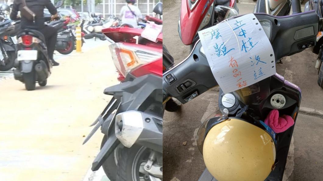 男子停車時僅立起側柱。(圖/TVBS資料畫面、翻攝自路上觀察學院) 停機車「立側柱」被嗆沒品 騎士PO文掀正反論戰